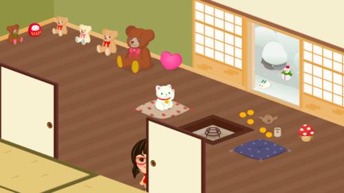 Room_2013_01_19_10_11_33_3