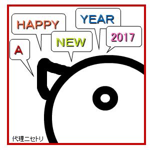 Cocolog_oekaki_2016_12_25_19_51